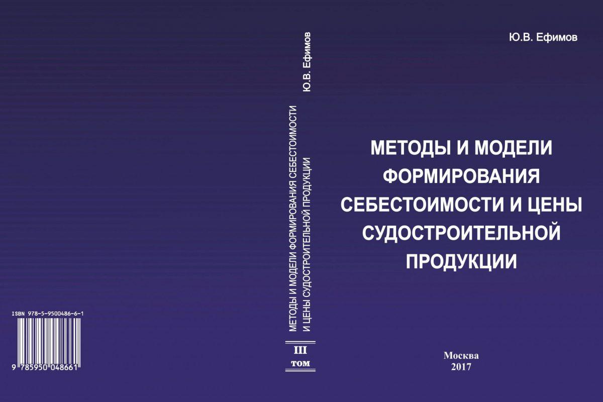 978-5-9500486-6-1